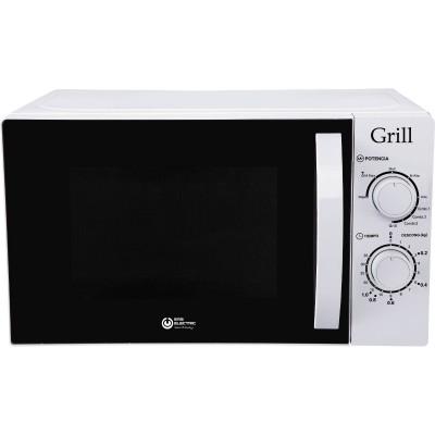 Microondas con Grill...